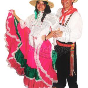 Antifaz Disfraces Bogota Bambuco Fiestero Mujer - Region Andina